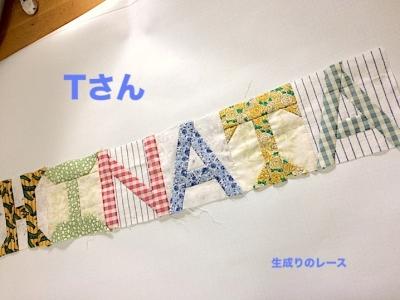 IMG_8308333.jpg