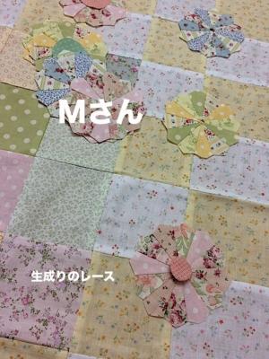 IMG_8429333.jpg