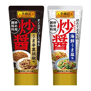 李錦記 炒醤(チャオジャン)