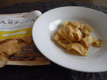 ビオクラ大豆チップス2