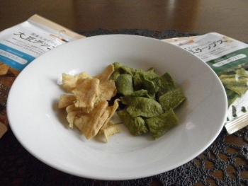 ビオクラ大豆チップス3