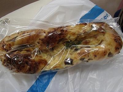立川の駅構内のパン