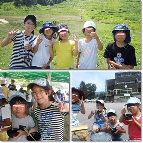 Hakuba camp 2018-1