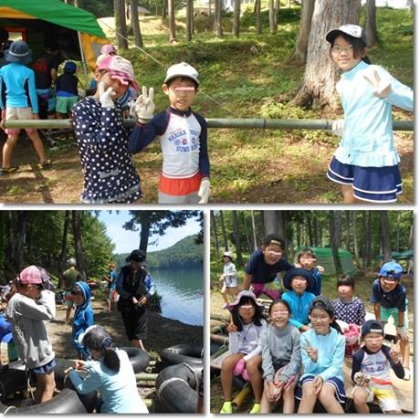 Hakuba camp 2018-2