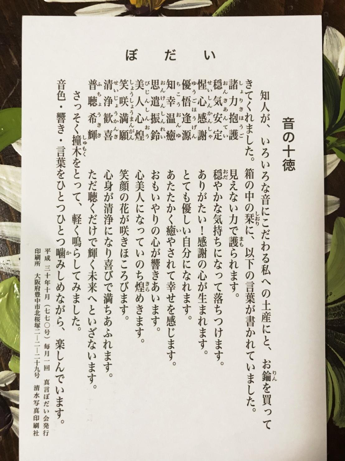 S__198975493.jpg