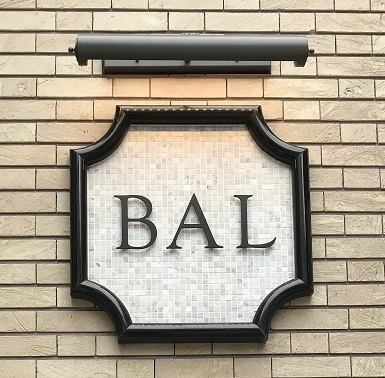 神戸BALの看板