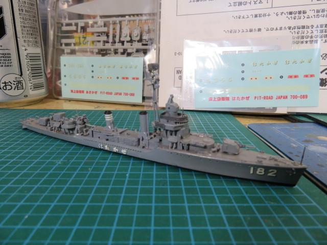 DD181 あさかぜ型 の1