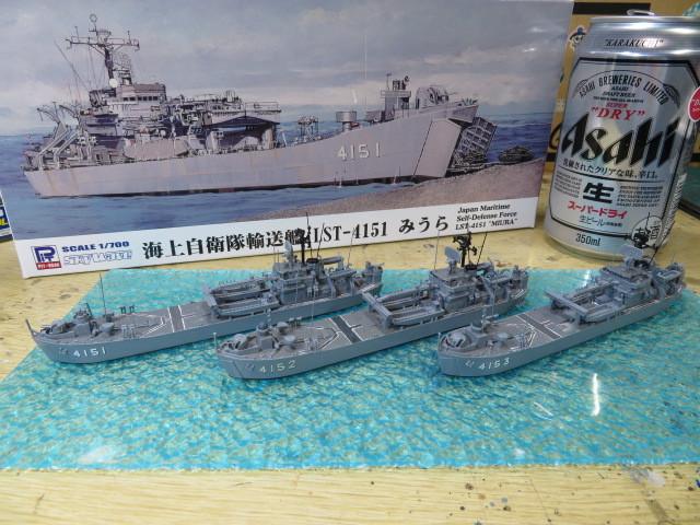 LST―4151 みうら型 の5