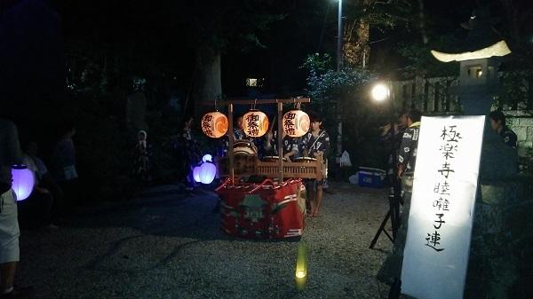 極楽寺睦囃子連