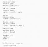茨木のり子 詩集「自分の感受性ぐらい」(1977刊)所収