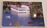 徳山ダムに沈む小学校