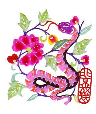 1989年 北京放送 巳年 切り絵