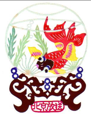 北京放送(現在の中国国際放送)の切り絵 金魚