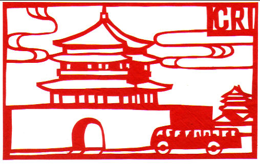CRI 中国国際放送の切り絵