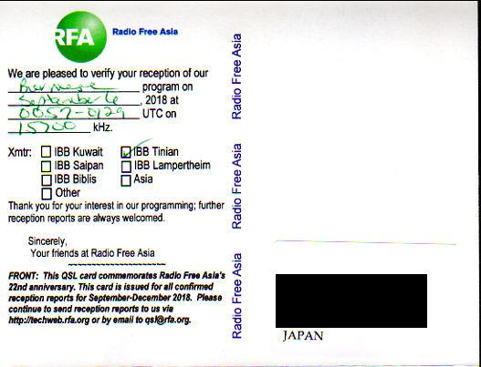 2018年9月6日受信分 Radio Free Asia(自由アジア放送)のQSLカード(受信確認証)