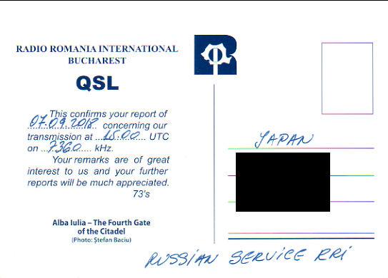 2018年9月7日(UTC=協定世界時間) ロシア語放送受信 Radio Romania International(ルーマニア)