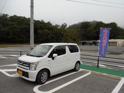 18_オール鳥取コンテストアンテナ