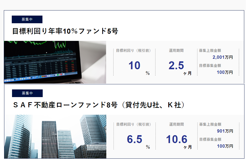08_SAMURAI募集中ファンド20181010