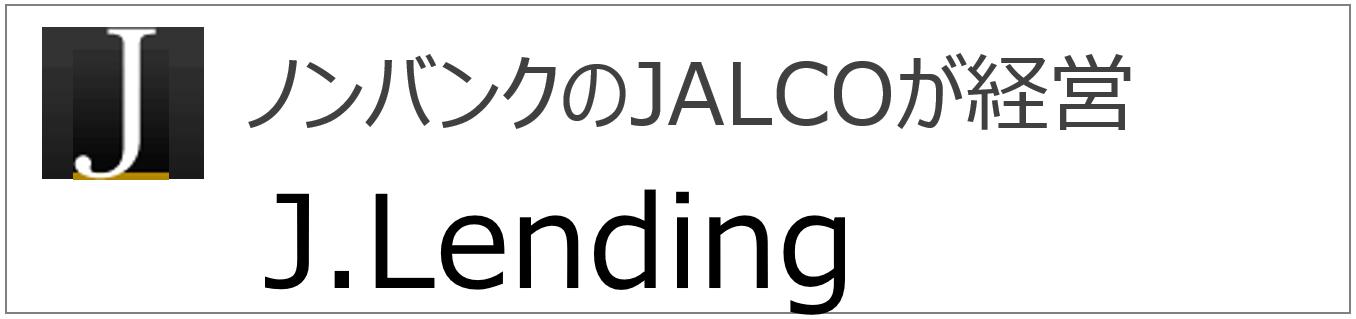 JLending