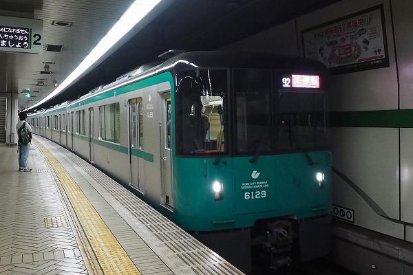 E8300109.jpg