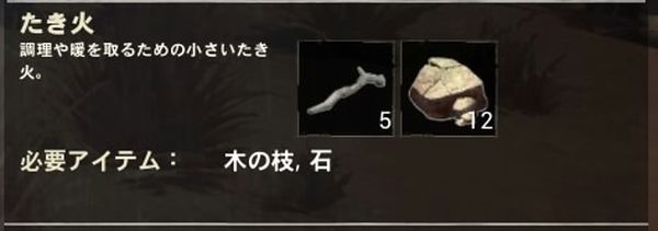【コナン アウトキャスト 攻略】おかゆの作り方/粥を作るには…【Conan Outcasts】