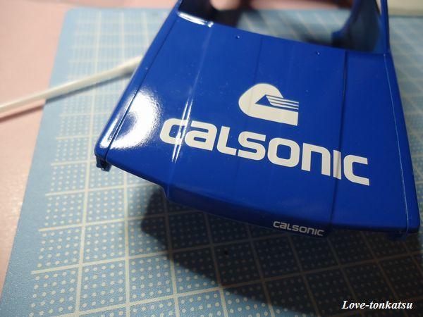 DSC05474-7.jpg