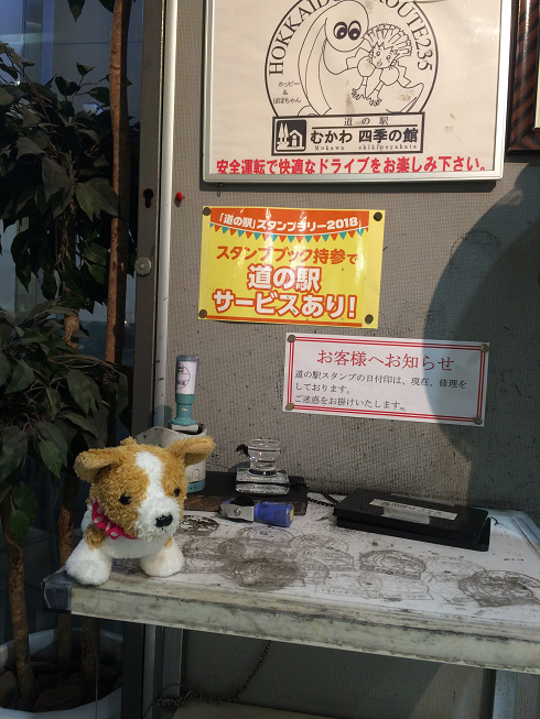 IMG-8080鵡川 (2)おk