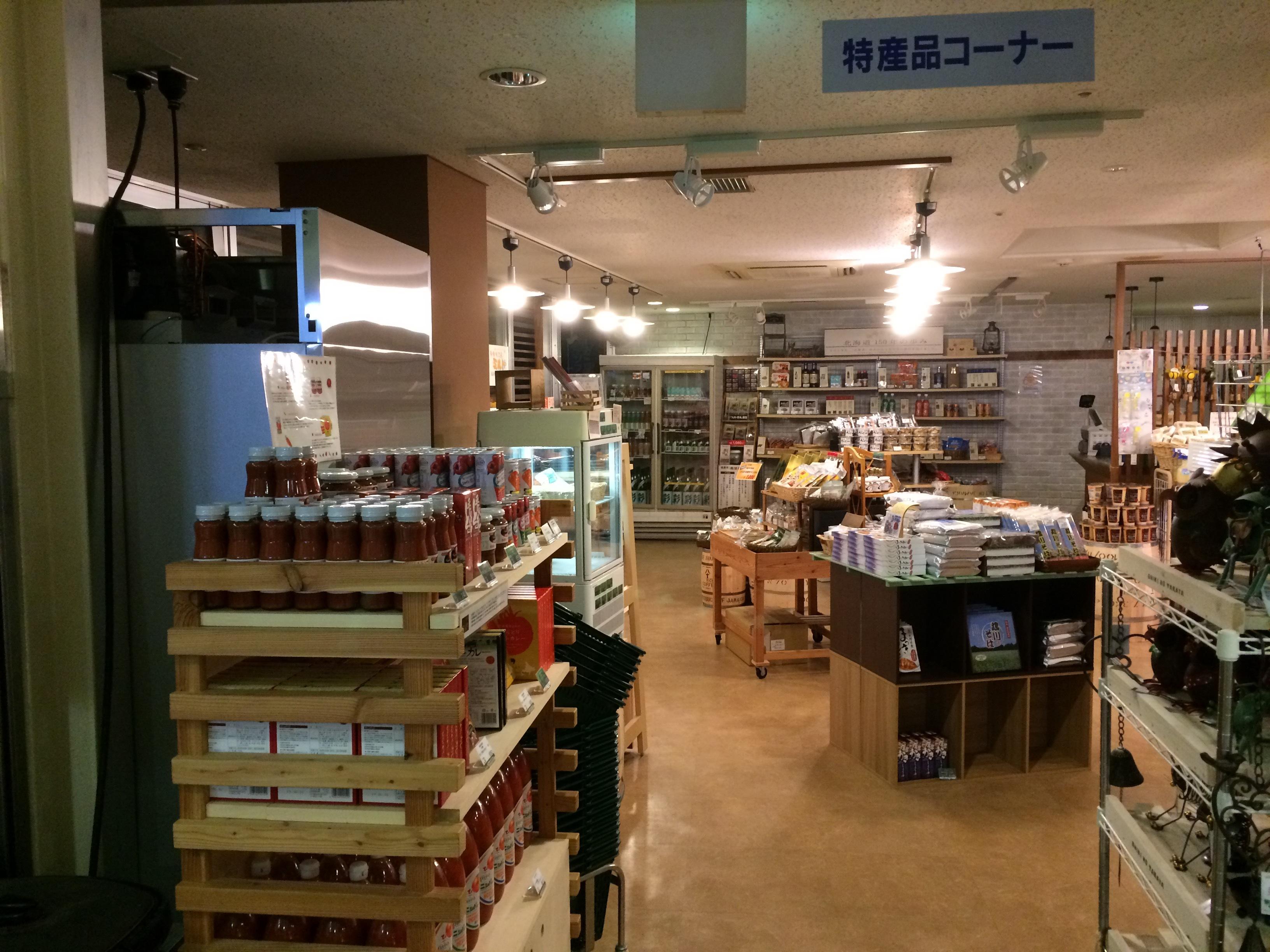 IMG-8080鵡川 (4)