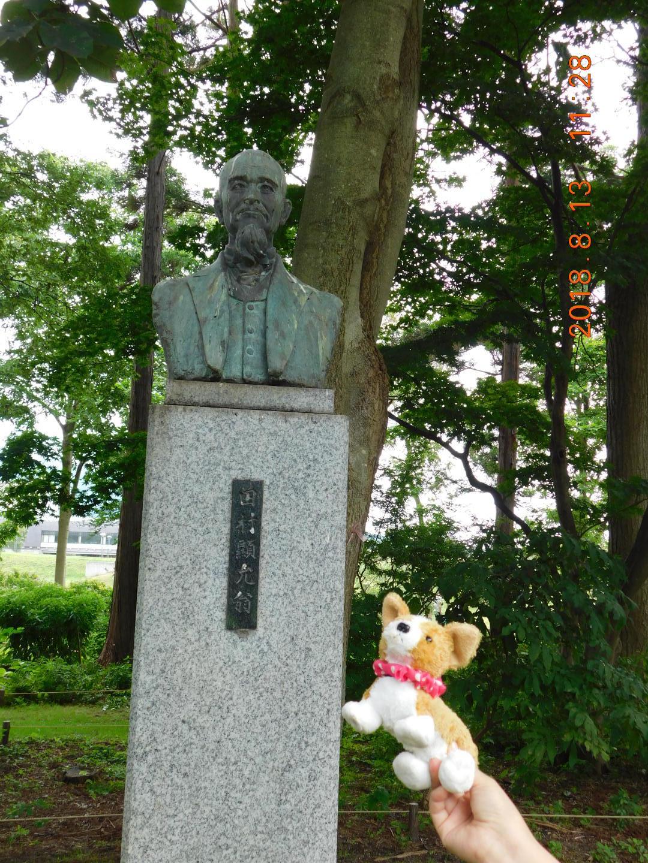 12DSCN0142だて (19)銅像とらび