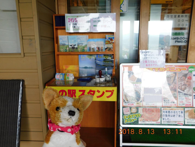 3DSCN0143あぷた (3)