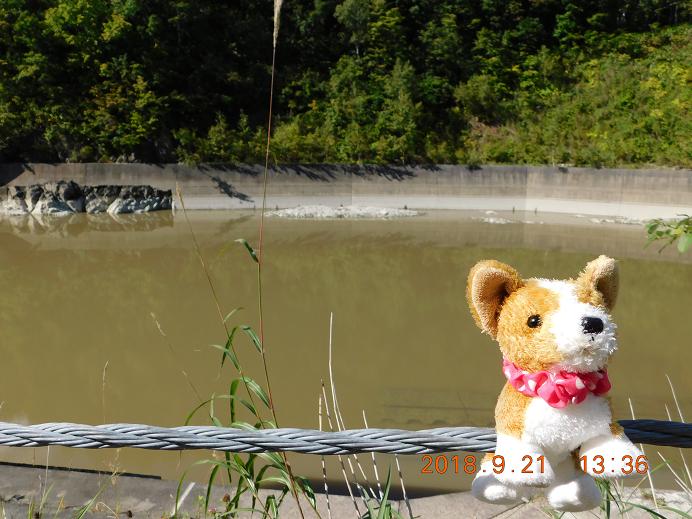 鷹泊ダム公園 (2)