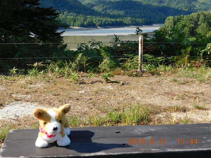 鷹泊ダム公園 (9)