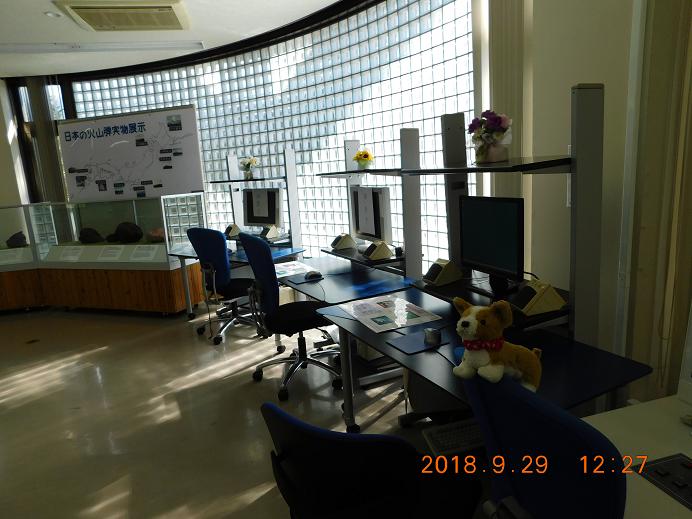 DSCN1121防災センター (1)