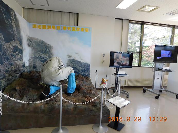 DSCN1121防災センター (4)