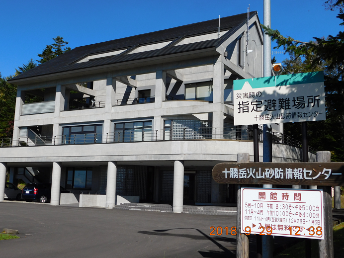 DSCN1121防災センター (7)