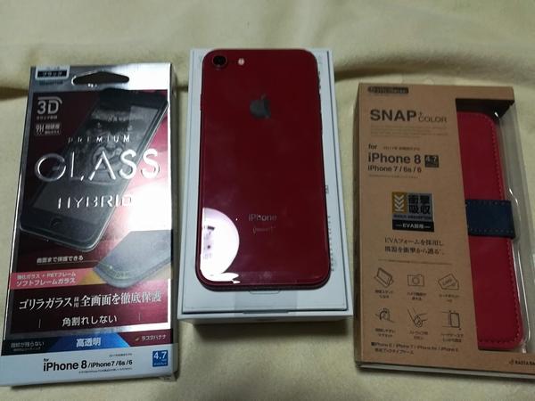 機種変してきました!初iPhone!