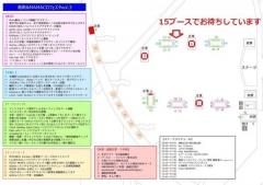 atc_00749_2.jpg