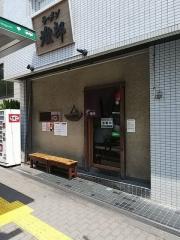 ラーメン燈郎【壱壱】-1