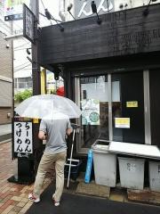 『讃岐うどん いわい』×『雨ニモマケズ』十条コラボ2days 第2回目-2