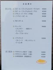 【新店】佐野らーめん しばちゃん-3