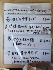 【新店】晴耕雨読-5