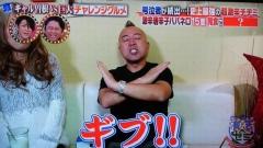 【新店】晴耕雨読-14