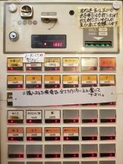 中華ソバ 伊吹【壱百参八】-4