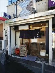 中華そば 丸蔵【弐】-1