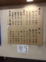 ラーメンの翔龍-4