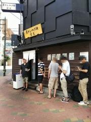 煮干しつけ麺 宮元【七】-1