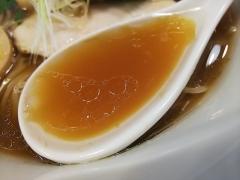 Bonito Soup Noodle RAIK【弐拾】-8