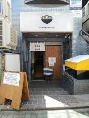 CLAM&BONITO 貝節麺 raik【参】-2