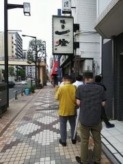 豚骨一燈【参八】-2