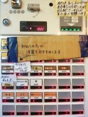 『中華ソバ 伊吹』7周年記念イベント 第二部-8